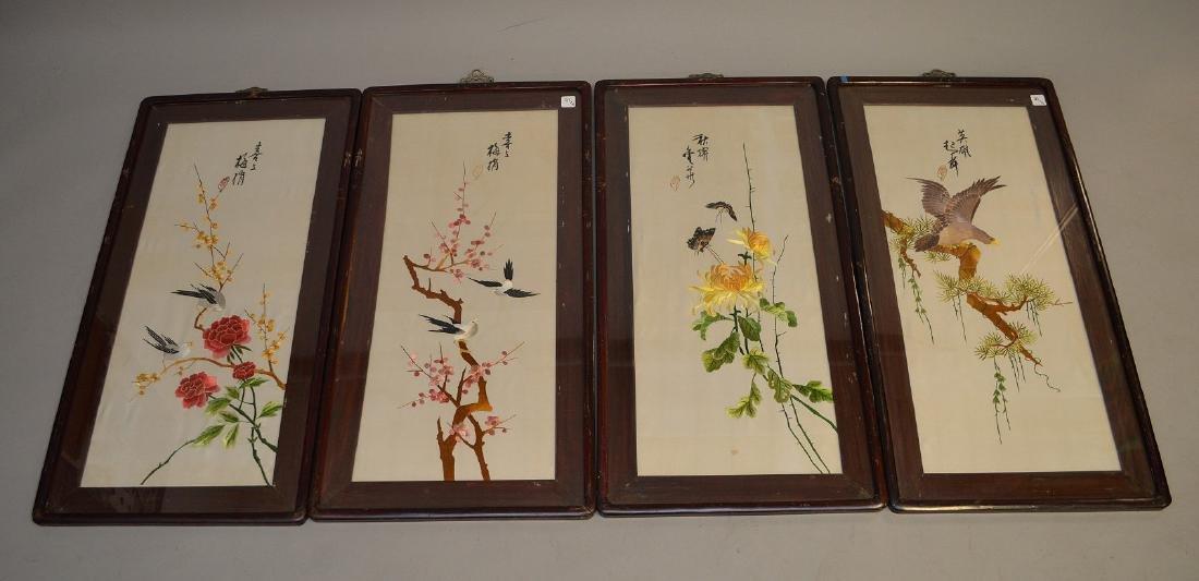 "Set 4 Framed Chinese Embrioderies.  Each Piece 33"" x"