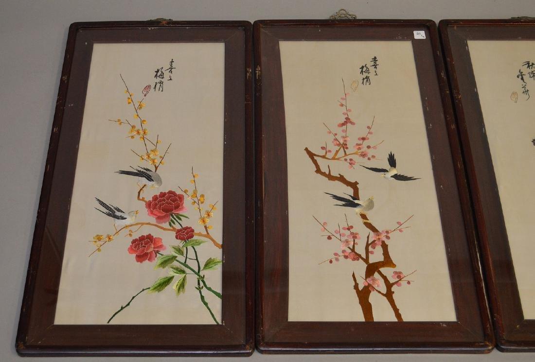 "Set 4 Framed Chinese Embrioderies.  Each Piece 33"" x - 2"