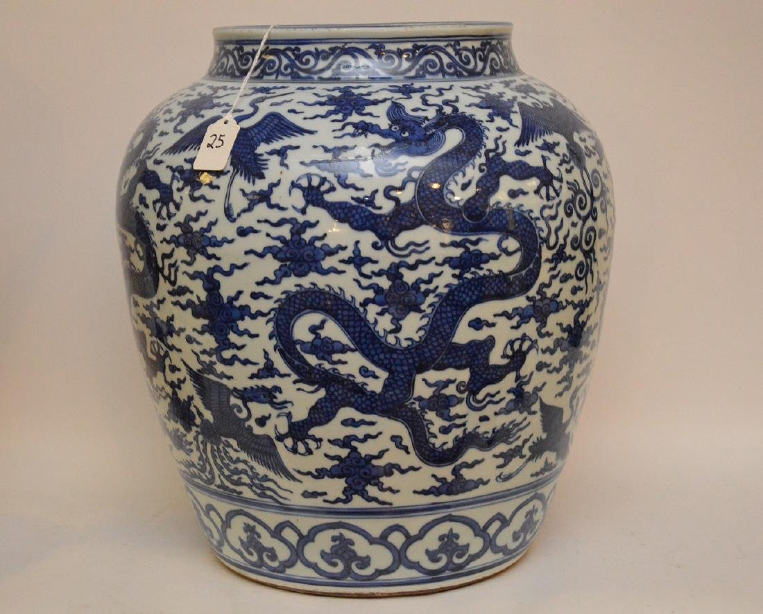 Large Chinese Porcealin Pot with blue dragon decoration