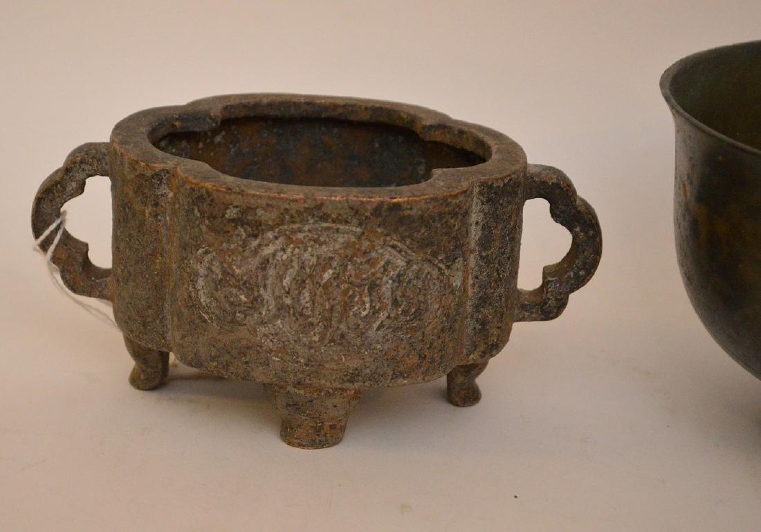 3 Asian Metal Articles.  Chinese Bronze Brush Pot Ht 2 - 4