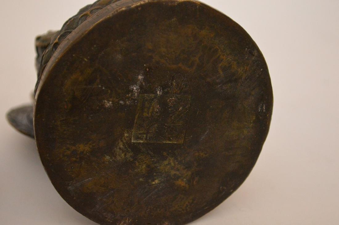 3 Asian Metal Articles.  Chinese Bronze Brush Pot Ht 2 - 7