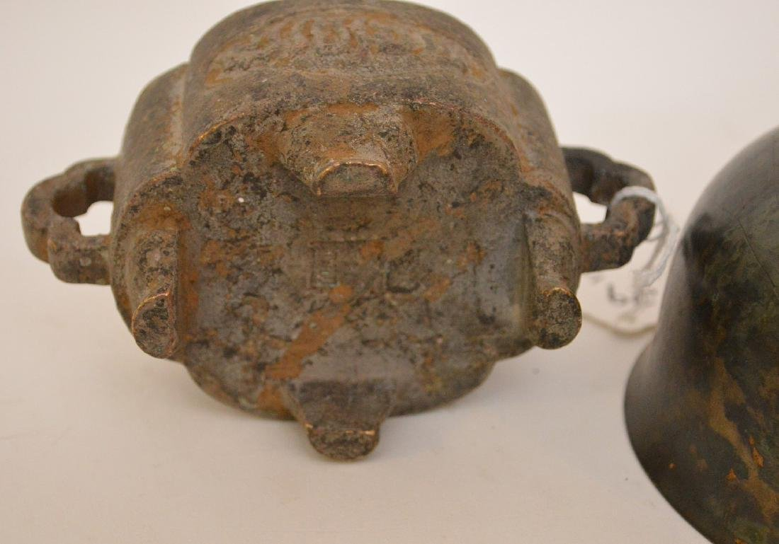 3 Asian Metal Articles.  Chinese Bronze Brush Pot Ht 2 - 9