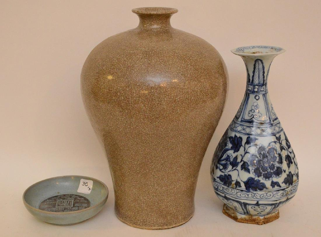 3 Chinese Porcealin Articles.  Porcelain Vase with