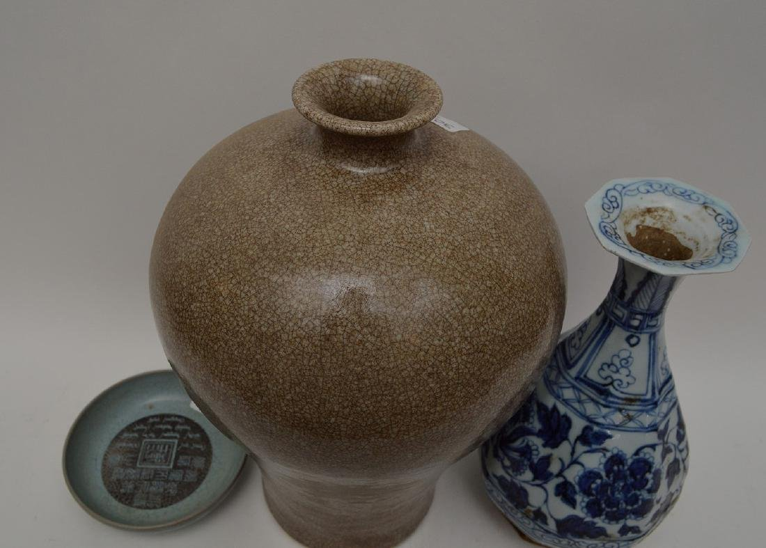 3 Chinese Porcealin Articles.  Porcelain Vase with - 6