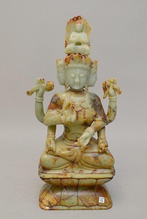 Large celedon jade and soapstone Quan Yin carving