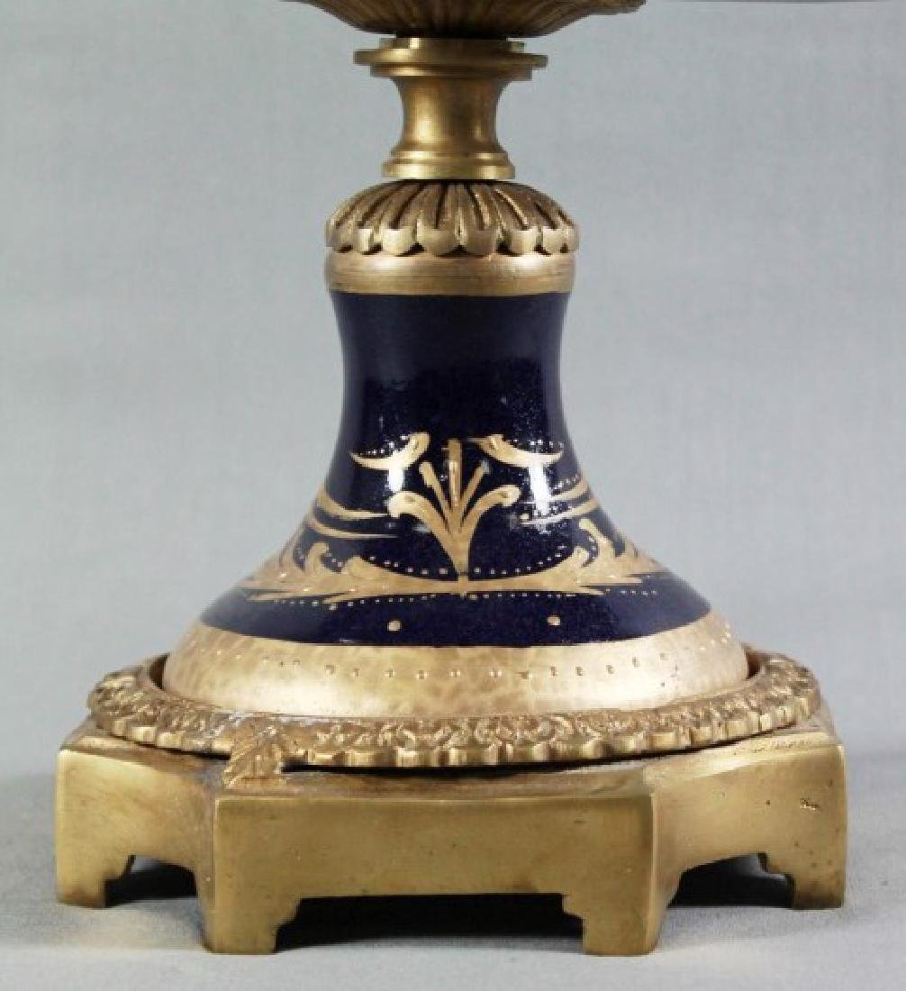 """SEVRES Style Center Compote. Size H: 14"""" W: 16"""" - 7"""