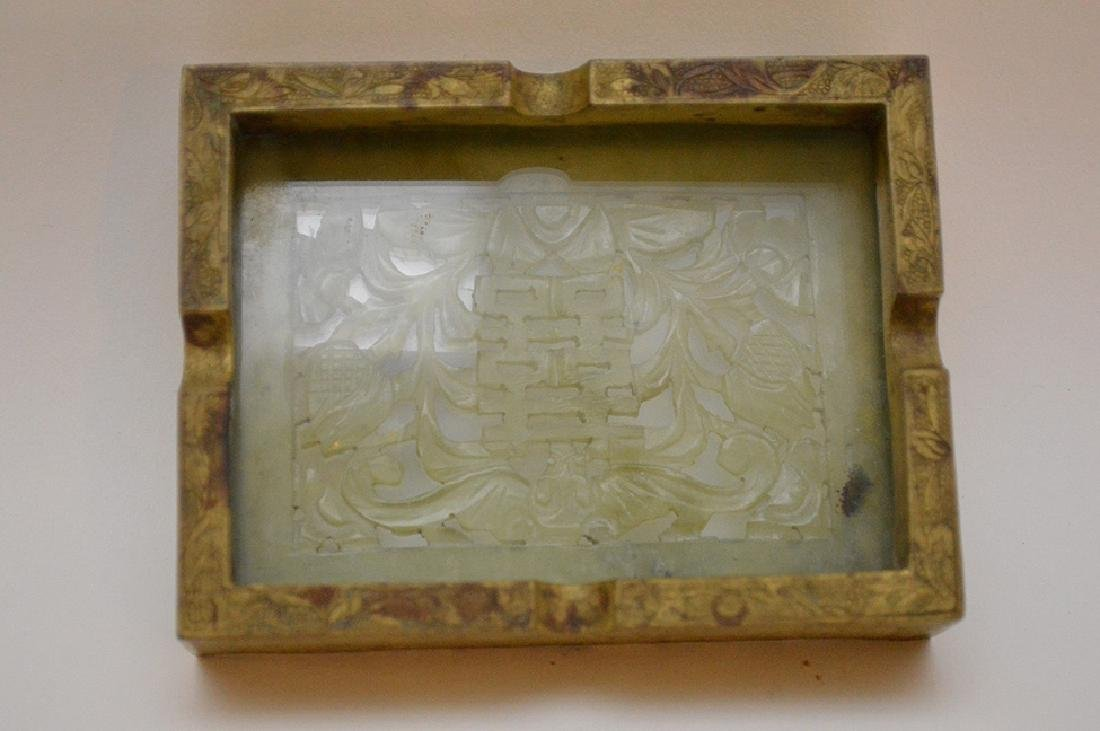 Chinese Hand Carved Jade Gilt Ashtray. The jade plaque - 4