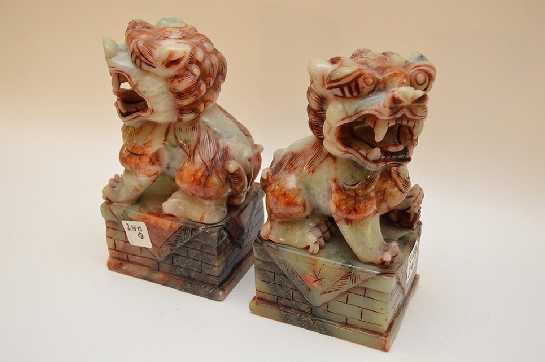 "Pair jade foo dog dragons, 8""h x 4 1/2""w - 4"