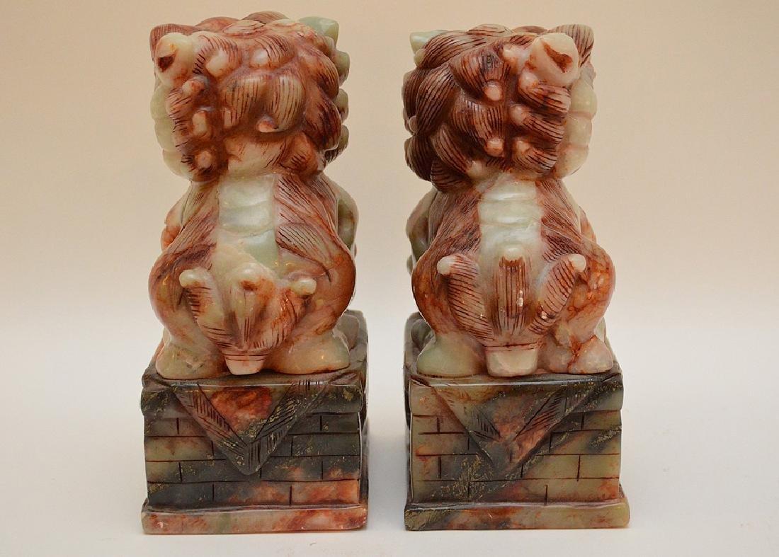 "Pair jade foo dog dragons, 8""h x 4 1/2""w - 5"