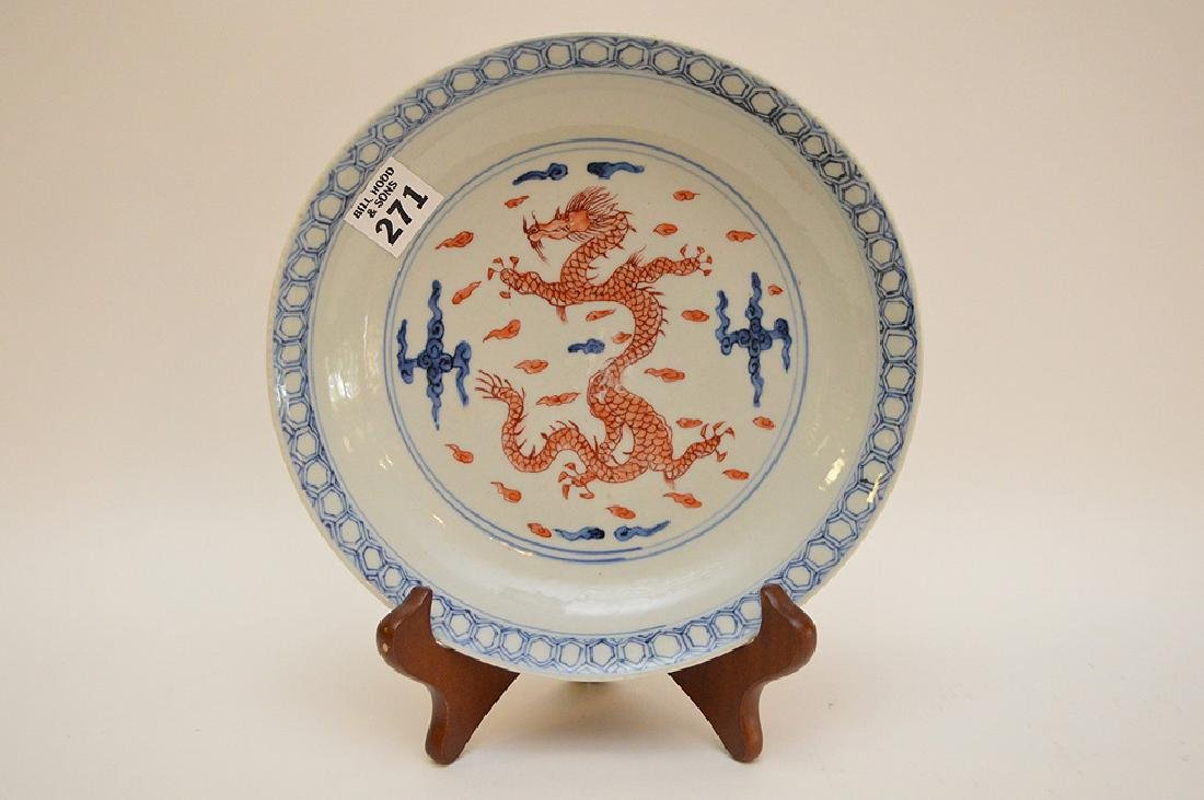 CHINESE BLUE & WHITE PORCELAIN PLATES - with red