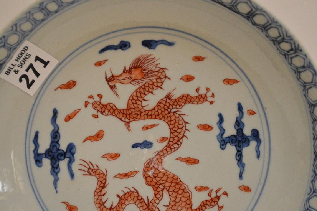 CHINESE BLUE & WHITE PORCELAIN PLATES - with red - 2