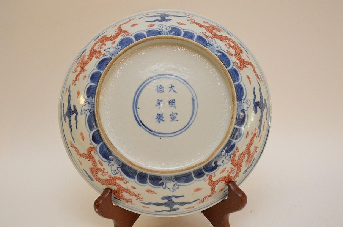 CHINESE BLUE & WHITE PORCELAIN PLATES - with red - 3