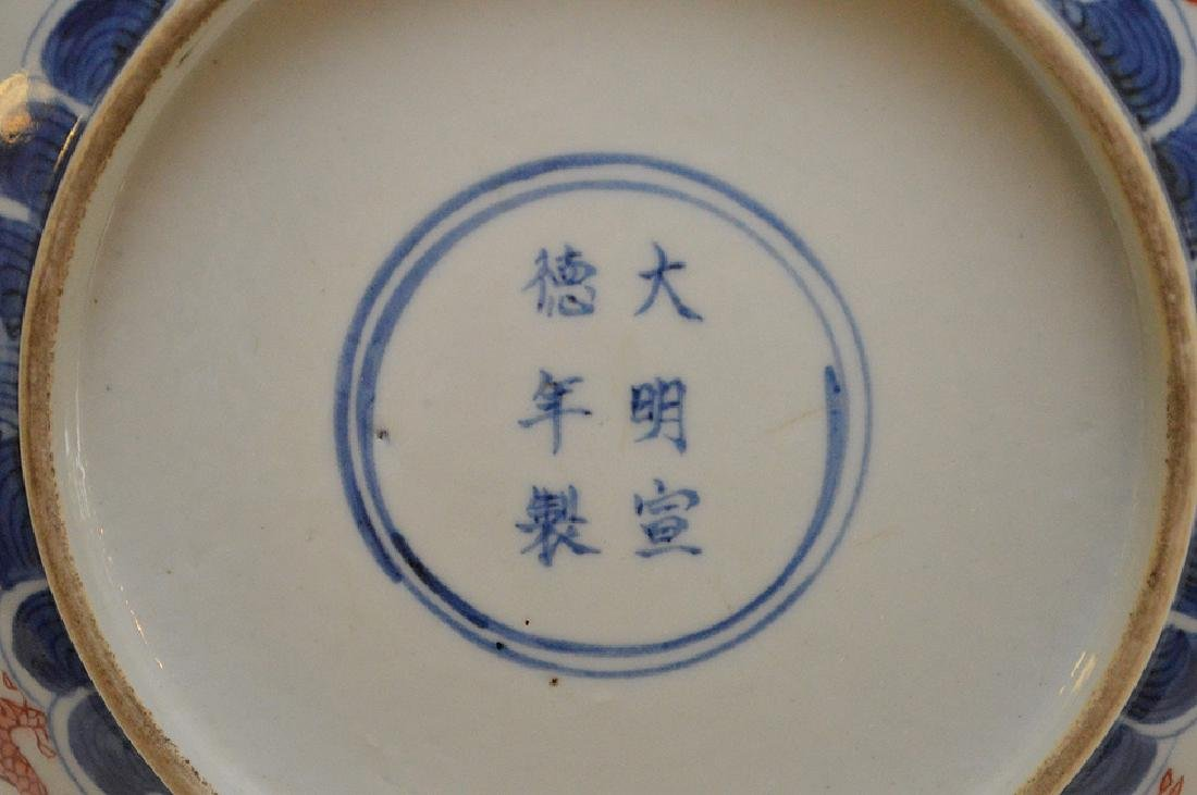 CHINESE BLUE & WHITE PORCELAIN PLATES - with red - 4