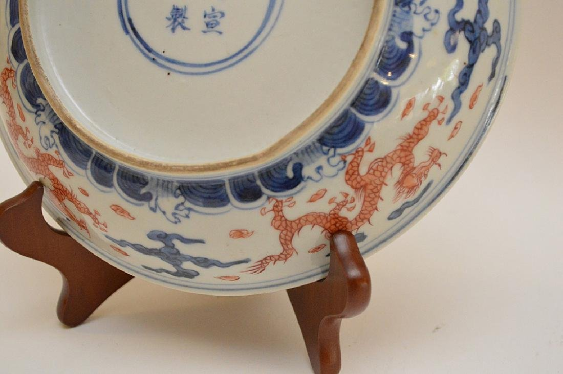 CHINESE BLUE & WHITE PORCELAIN PLATES - with red - 5