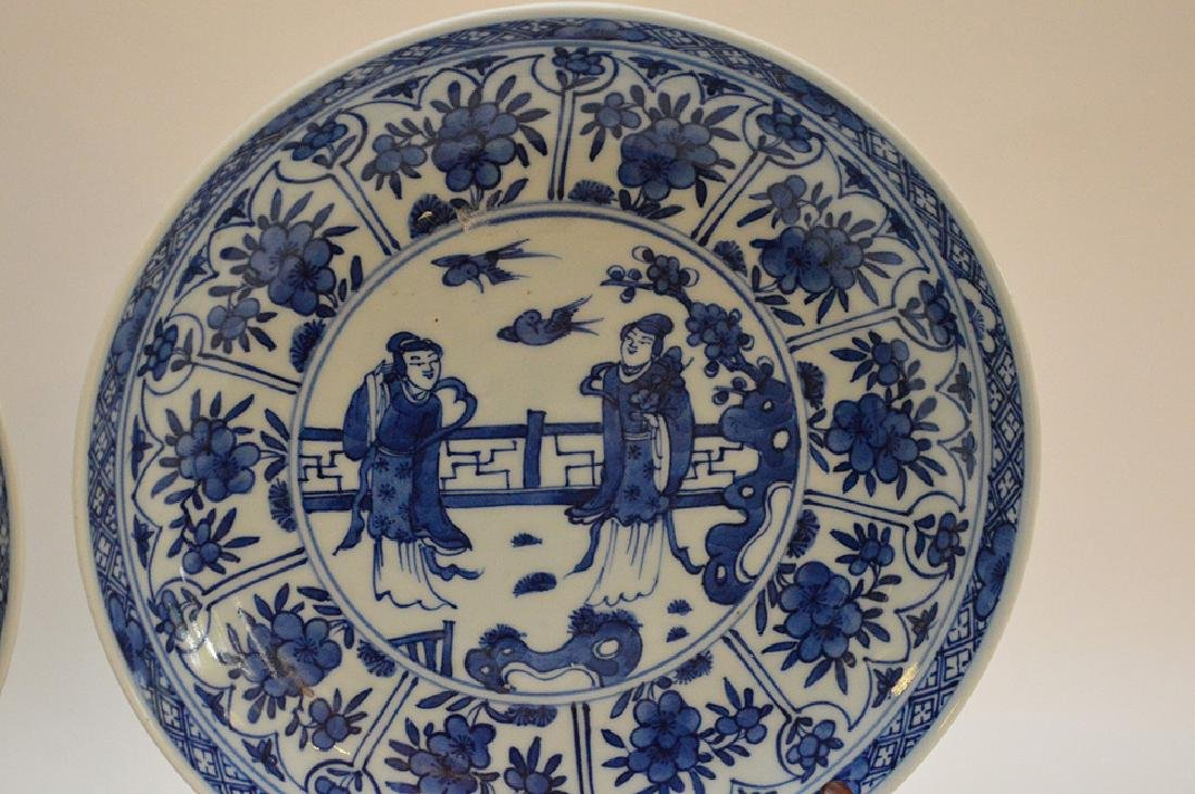 PAIR OF CHINESE BLUE & WHITE PORCELAIN PLATES - - 3