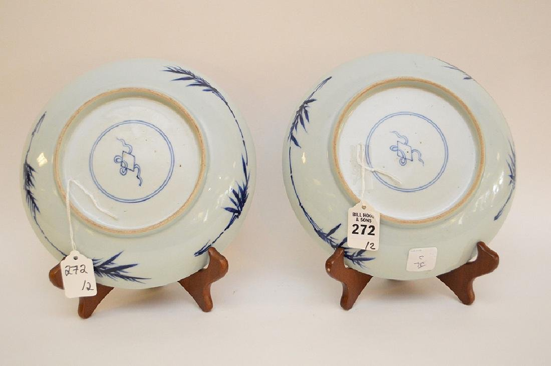 PAIR OF CHINESE BLUE & WHITE PORCELAIN PLATES - - 4