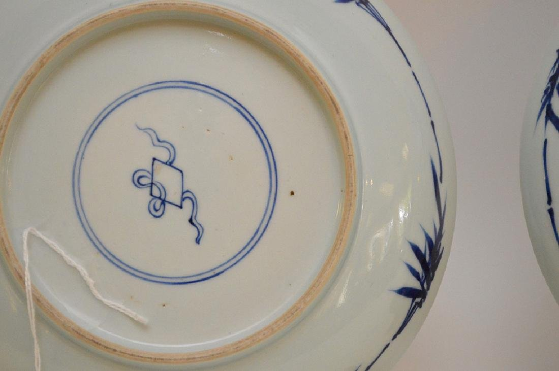 PAIR OF CHINESE BLUE & WHITE PORCELAIN PLATES - - 5