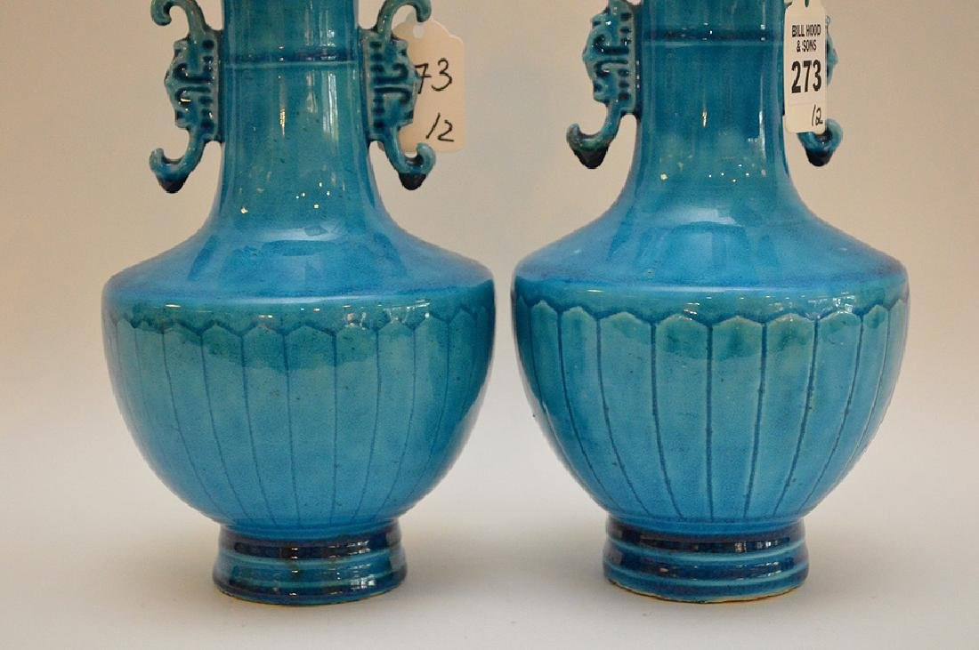 PAIR OF CHINESE TURQUOISE GLAZED VASES - features a - 2
