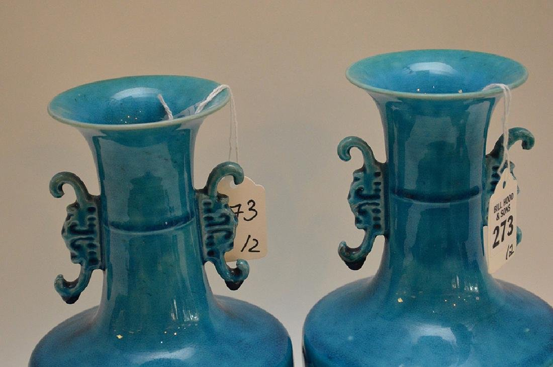 PAIR OF CHINESE TURQUOISE GLAZED VASES - features a - 4