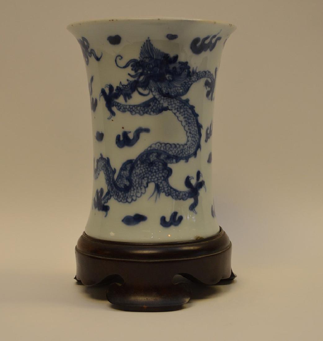 CHINESE BLUE & WHITE PORCELAIN VASE - with custom wood