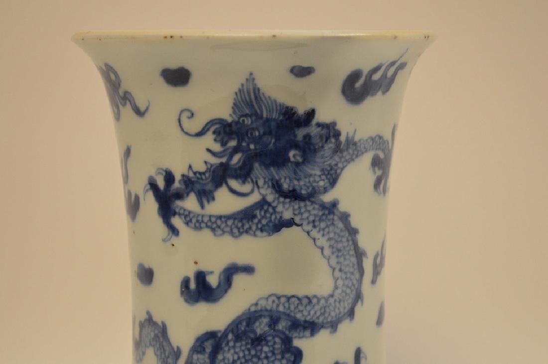 CHINESE BLUE & WHITE PORCELAIN VASE - with custom wood - 2