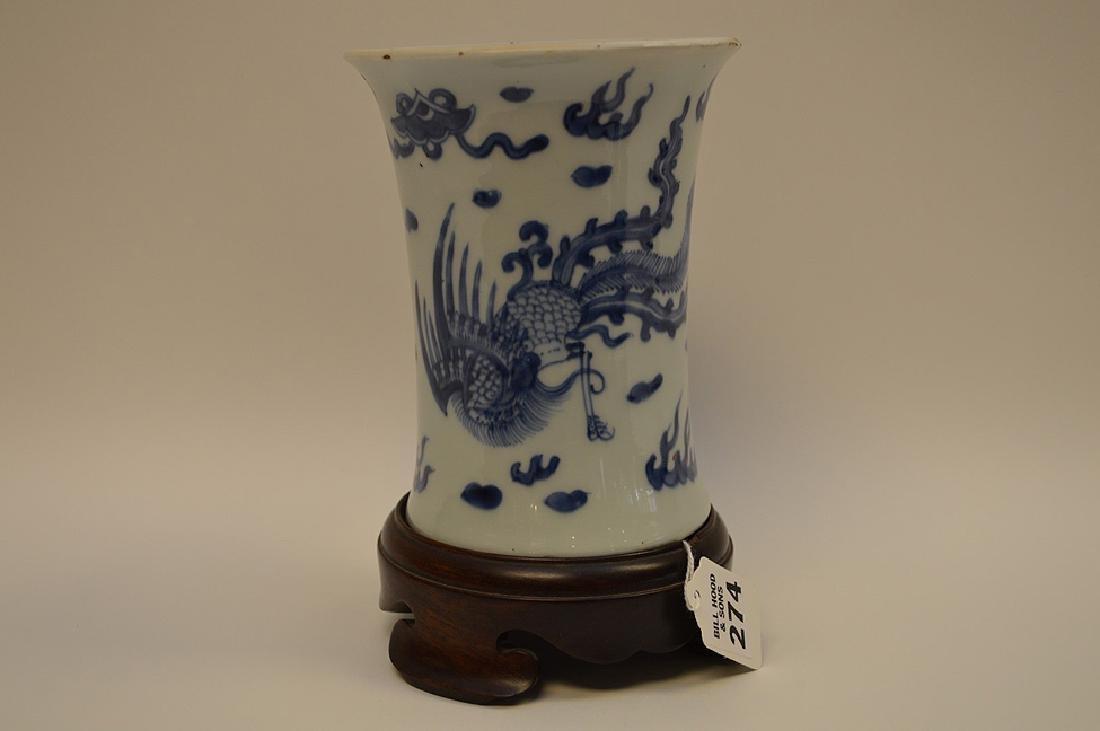 CHINESE BLUE & WHITE PORCELAIN VASE - with custom wood - 3