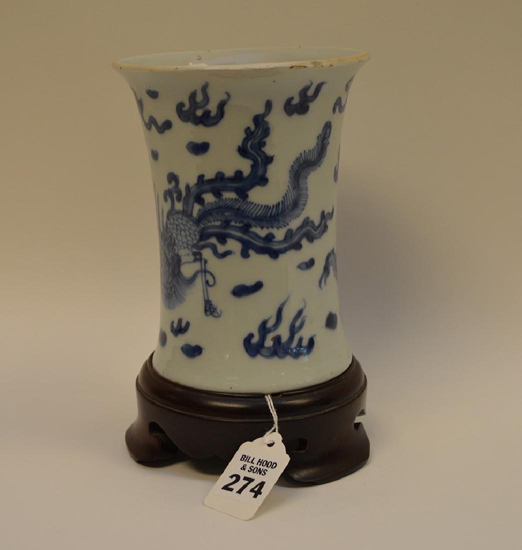 CHINESE BLUE & WHITE PORCELAIN VASE - with custom wood - 5