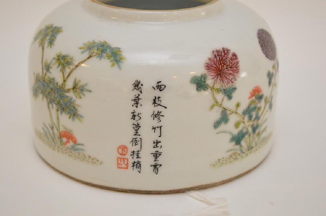 "CHINESE FAMILLE ROSE PORCELAIN BRUSH POT - ""Court-Style - 3"