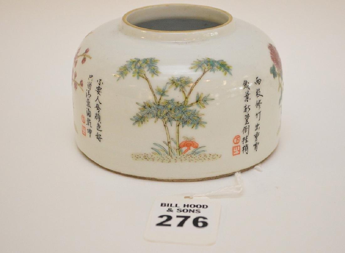 "CHINESE FAMILLE ROSE PORCELAIN BRUSH POT - ""Court-Style - 4"