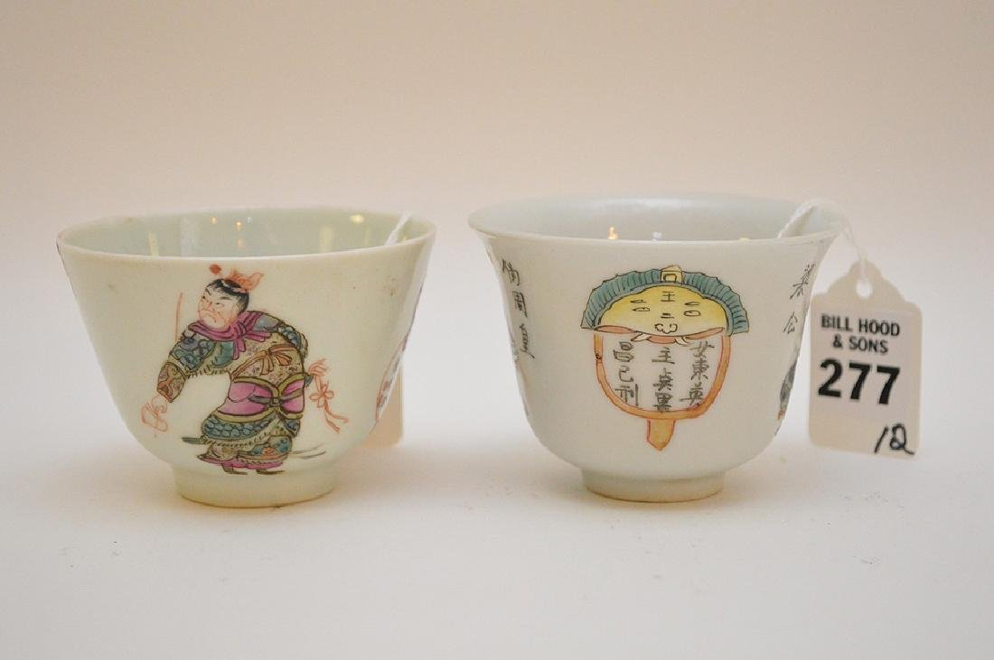 PAIR OF CHINESE PORCELAIN FAMILLE ROSE TEA CUPS - - 2