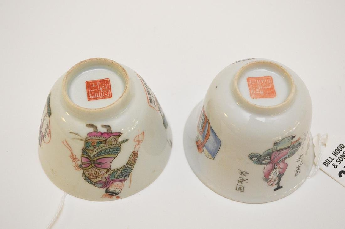 PAIR OF CHINESE PORCELAIN FAMILLE ROSE TEA CUPS - - 3