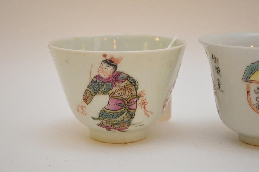 PAIR OF CHINESE PORCELAIN FAMILLE ROSE TEA CUPS - - 5