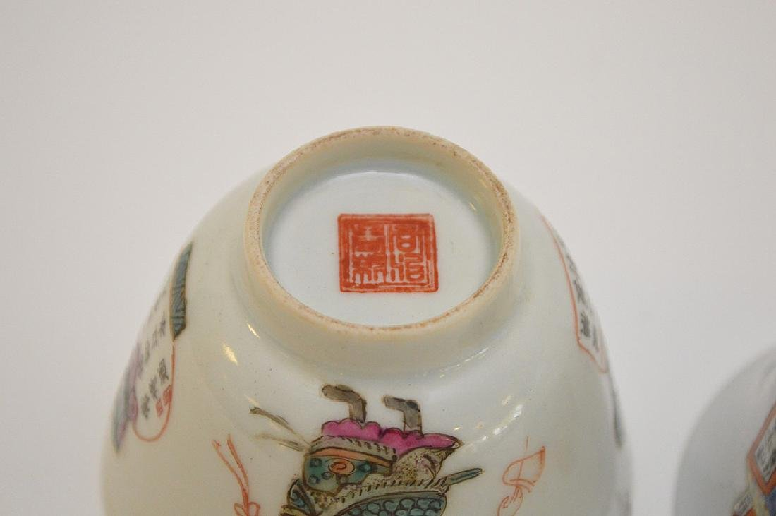 PAIR OF CHINESE PORCELAIN FAMILLE ROSE TEA CUPS - - 6