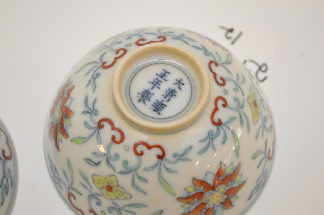 PAIR OF CHINESE PORCELAIN TEA BOWLS - Featuring a lotus - 5