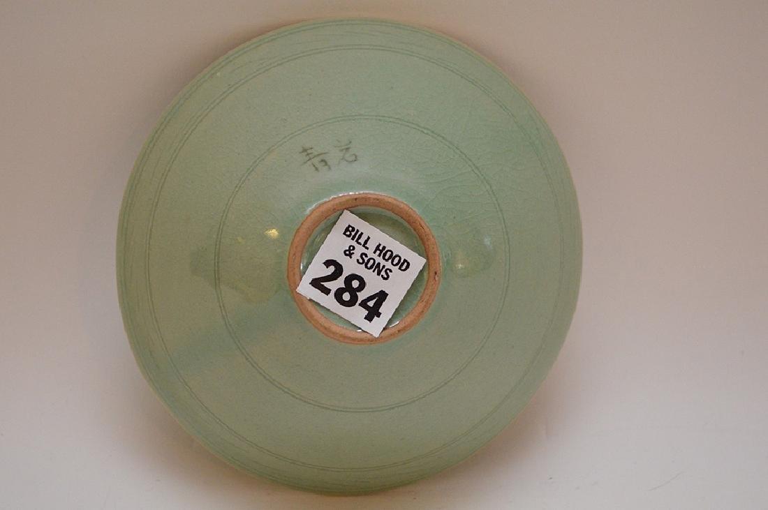 "Vintage Japanese Crane Bird Green Rice Bowl 2"" x 5.5"" - 7"