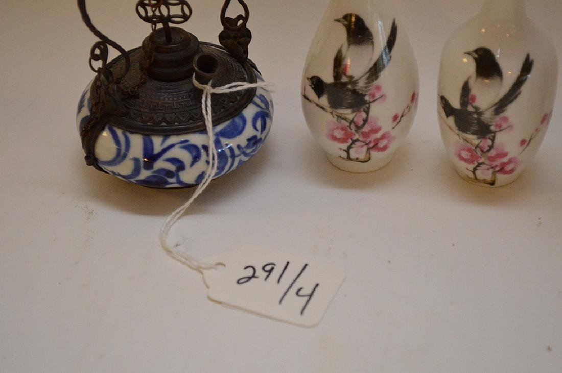 "Lot of 4 Asian 2 vases 3.5"" x 2""  incense burner 2.5"" x - 2"