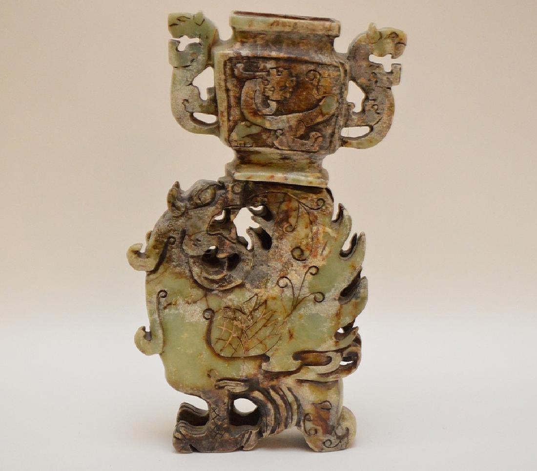 "Jade winged Phoenix urn, 11 3/4""h"