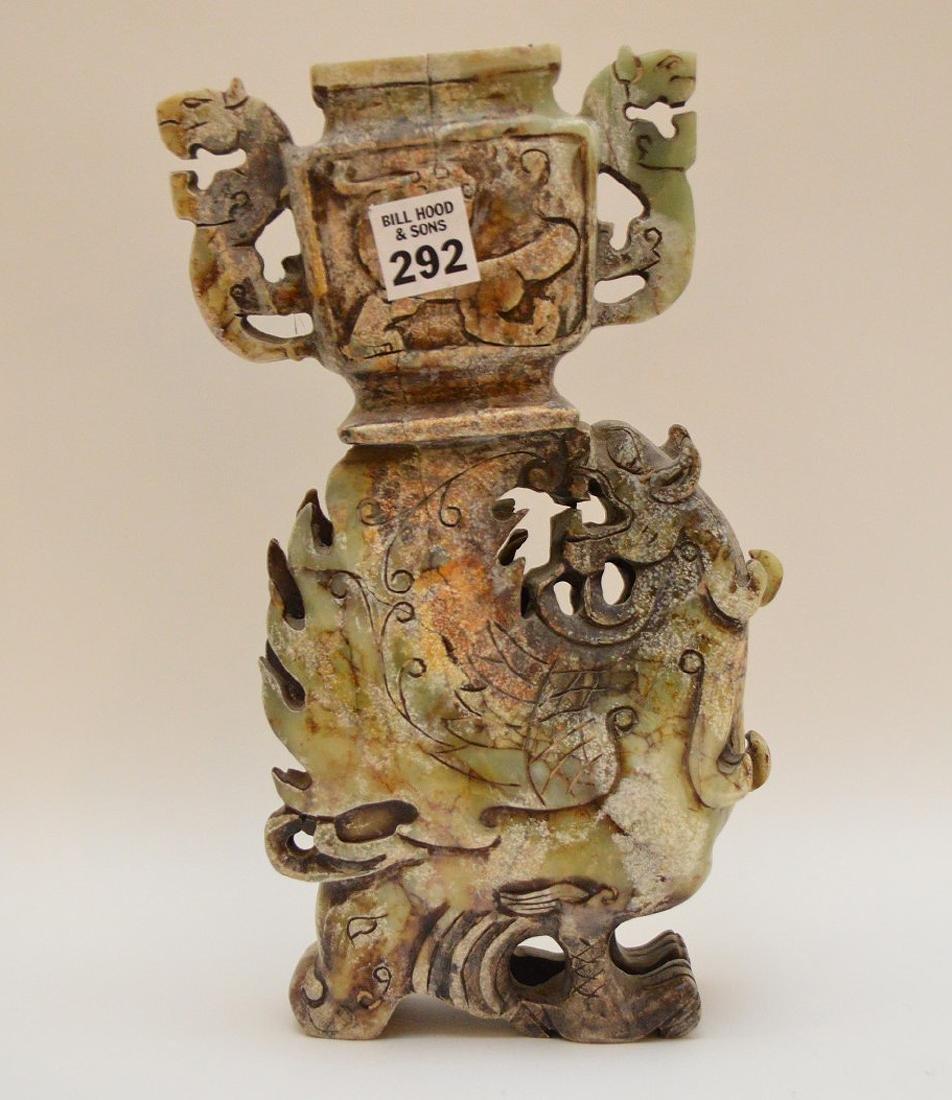 "Jade winged Phoenix urn, 11 3/4""h - 2"