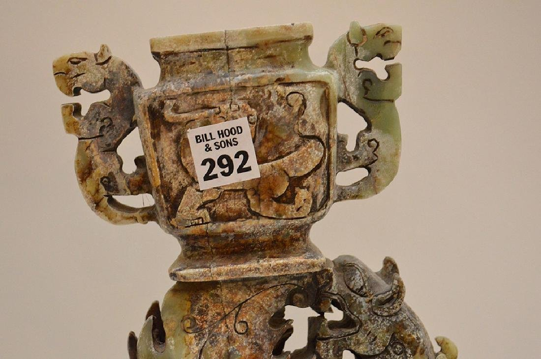 "Jade winged Phoenix urn, 11 3/4""h - 4"
