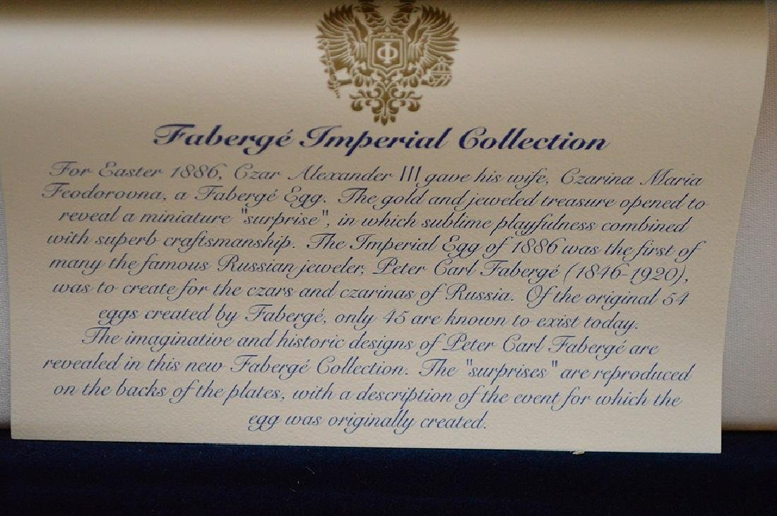 Faberge Imperial Collection Enamel Egg & Crystal Wine - 6
