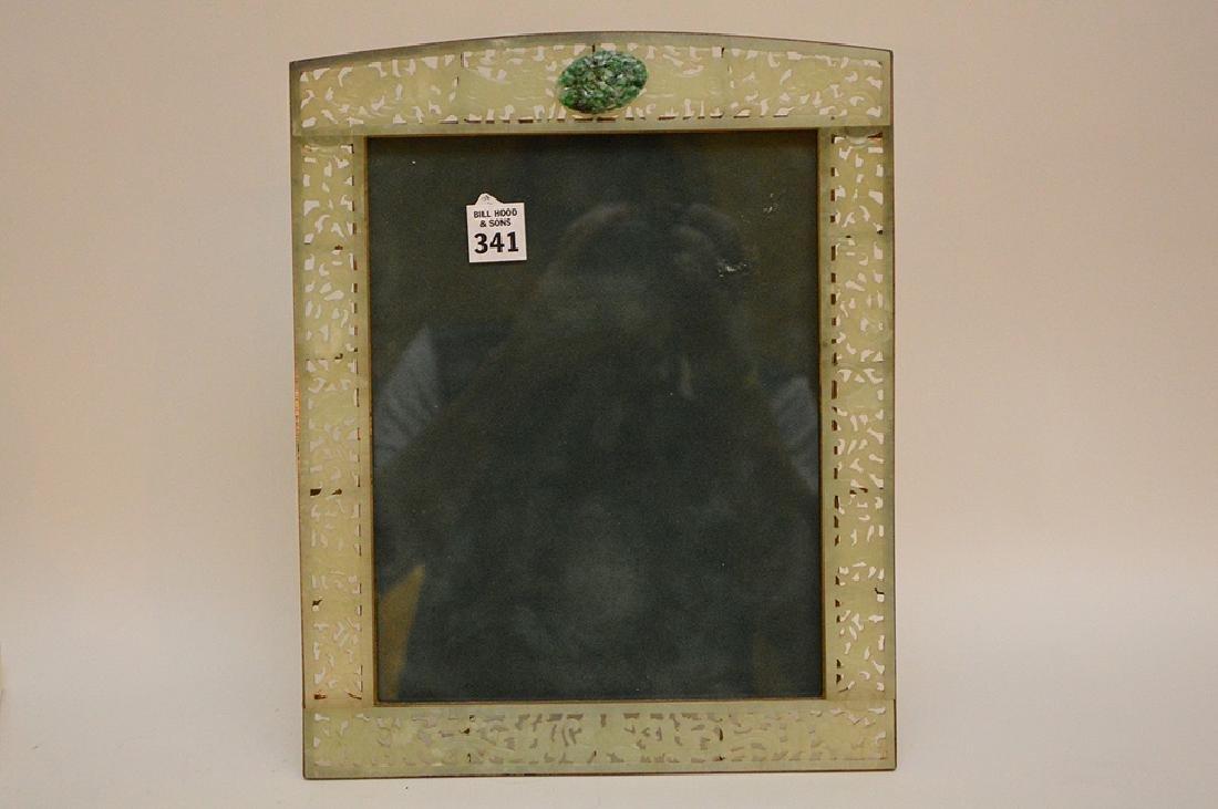 """Carved jade frame, 11"""" x 14"""""""