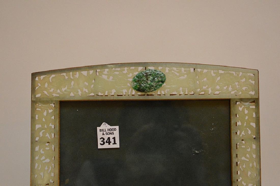"""Carved jade frame, 11"""" x 14"""" - 2"""