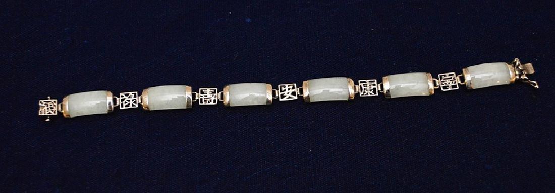 Jade & silver bracelet