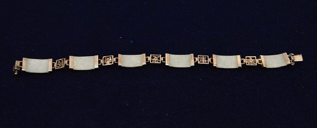 Jade & silver bracelet - 6