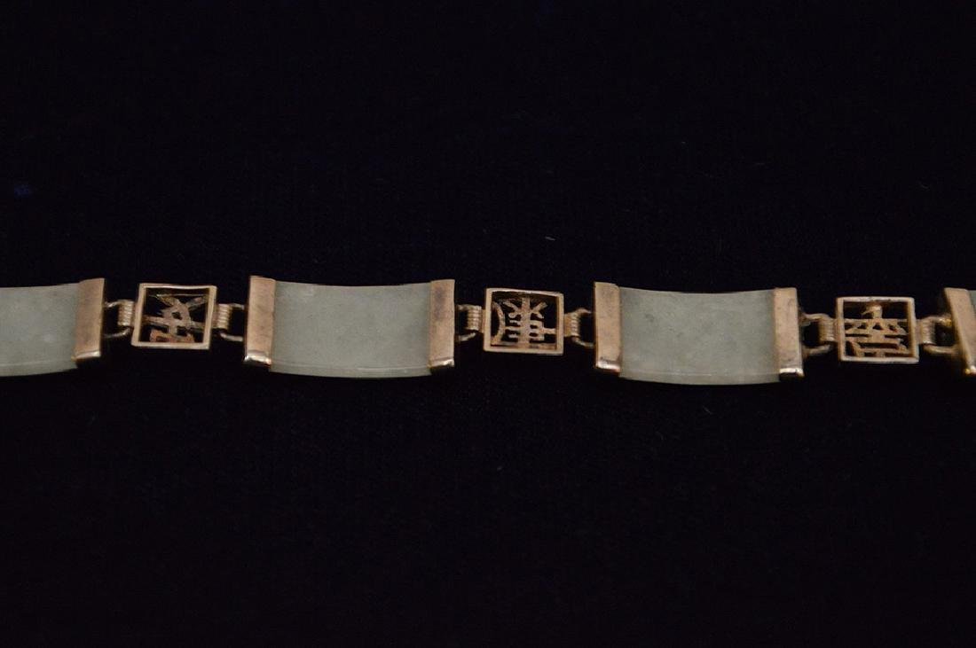 Jade & silver bracelet - 7