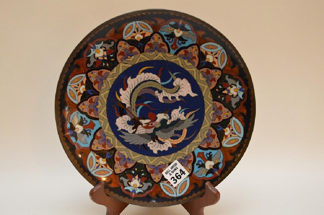 """Cloisonné Japanese dragon charger, 9 1/2""""dia"""
