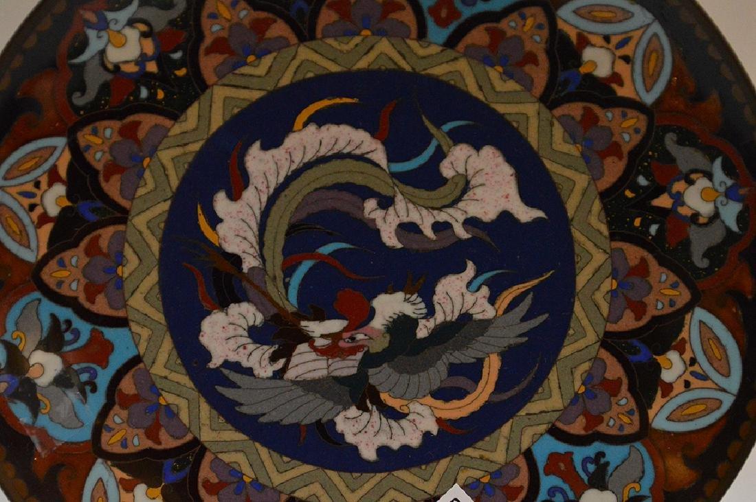 """Cloisonné Japanese dragon charger, 9 1/2""""dia - 2"""