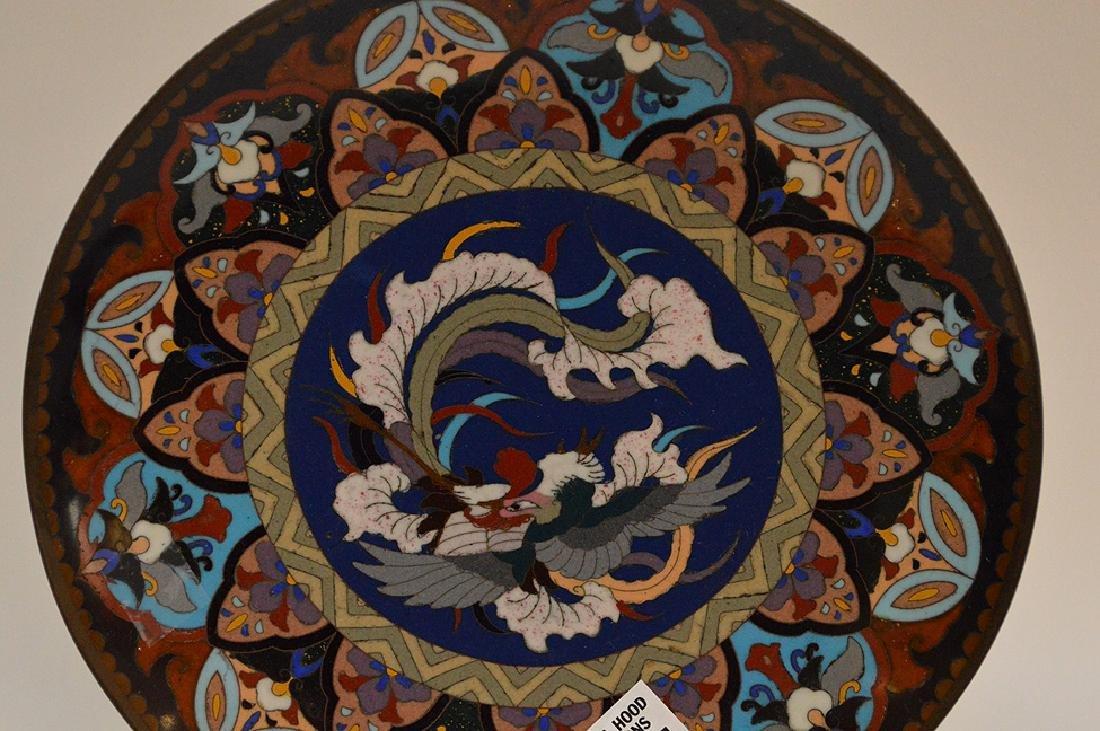 """Cloisonné Japanese dragon charger, 9 1/2""""dia - 3"""