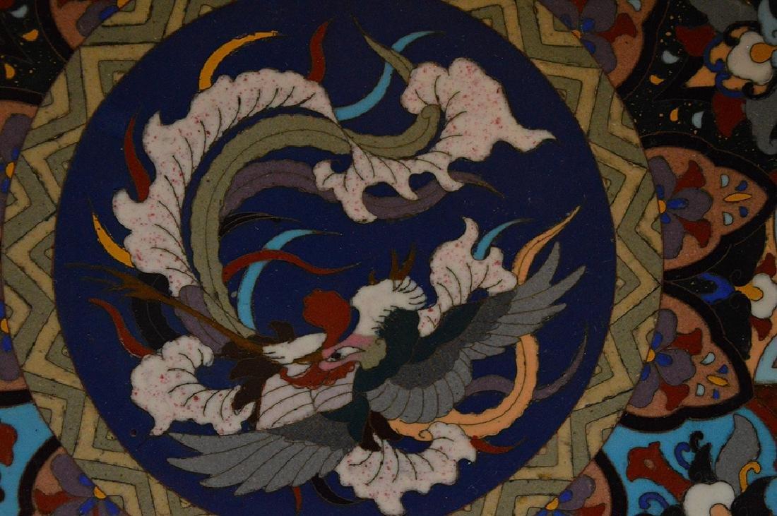 """Cloisonné Japanese dragon charger, 9 1/2""""dia - 4"""
