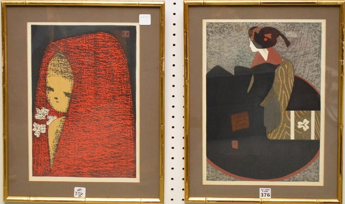 Kiyoshi Saito (1907-1997 Japan) & Kaoro Kawano